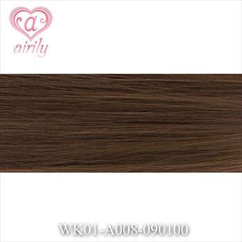 毛束/ミルクチョコブラウン(100cm)